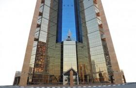 مصرف الشارقة الإسلامي يحقق 405.8 مليون درهم عن عام 2020 ويقترح توزيعات نقدية بمقدار 8 %