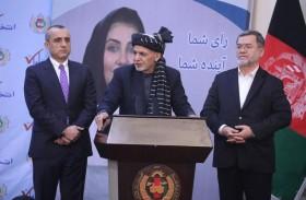 غني يؤدي اليمين الدستورية رئيساً لأفغانستان