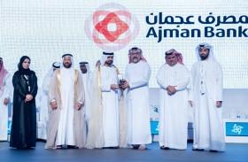 مصرف عجمان يفوز بجائزة الشارقة للتوطين في الخليج