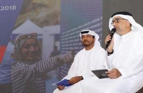 النسخة الثانية لماراثون أدنوك أبوظبي تقام 6 ديسمبر القادم
