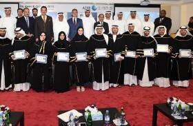 مصرف أبوظبي الإسلامي يحتفل بتخريج دفعة جديدة من برنامجي تمكين وقيادات