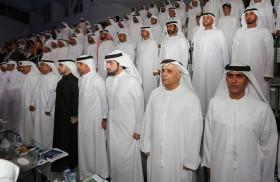 أحمد بن محمد يفتتح النسخة الخامسة لدورة ند الشبا الرياضية