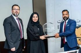 مواصلات الإمارات تختتم مختبر الابتكار الأول من نوعه في الشرق الأوسط
