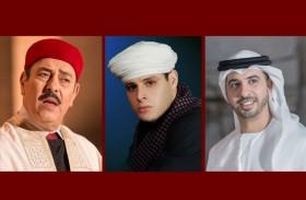 قامات فنية وإنشادية عربية تقود لجنة تحكيم منشد الشارقة 12