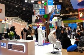 «دبي للسياحة» تشارك في معرض الإمارات للوظائف 2019