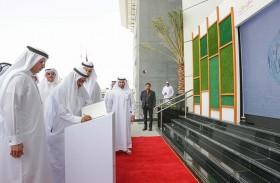 افتتاح مجمع «كهرباء ومياه دبي» للتطوير المهني والأكاديمي وتخريج دفعتين من أكاديمية الهيئة