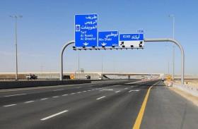 «مساندة» تنجز تقاطع جسر الأريام بالتعاون مع دائرة النقل بتكلفة 58 مليون درهم