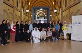 هيئة الشارقة للمتاحف تستضيف طلابًا ومتخصصين في مجال المتاحف