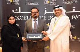 غرفة الشارقة تُعرّف الشركات البحرينية بجائزة