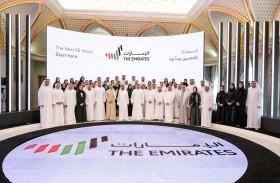 مكتب الهوية الإعلامية المرئية يباشر مهامه الرامية لنقل قصة الإمارات للعالم