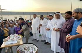 بلدية مدينة أبوظبي تنظم فعاليات متنوعة احتفاء باليوم الوطني