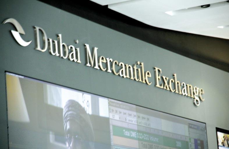 45.84 دولار للبرميل سعر تسوية العقد الآجل لخام عمان في بورصة دبي للطاقة امس