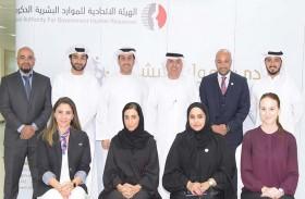 إعادة تشكيل المجلس الاستشاري لنادي الموارد البشرية