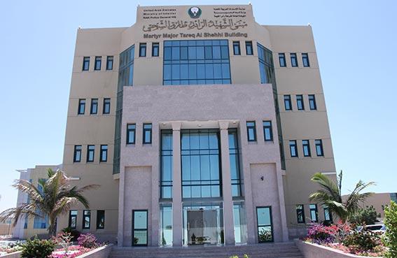 46 منتسباً يتخرجون من معهد تدريب شرطة رأس الخيمة