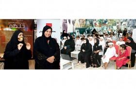 اثار ومتاحف رأس الخيمة تحتفل بيوم الطفل الإماراتي