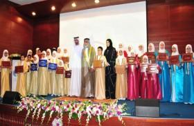 مركز الشيخ محمد بن راشد للتواصل الثقافي الحضاري يكرّم الفائزين بمسابقة القرآن الكريم