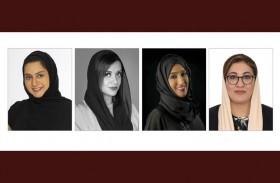 الشارقة السينمائي الدولي للأطفال والشباب ينظم جلسة حواريّة لثلاث صانعات أفلام من الإمارات