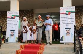 الهلال الأحمر يواصل تنظيم الأعراس الجماعية في 11 محافظة يمنية