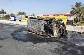 وفاة شخصين وإصابة 12 آخرين في حادث اصطدام في دبي