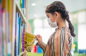 «مكتبة» تعلن بدء تحكيم مشاركات الدورة الثامنة لمسابقة «القارئ المبدع»