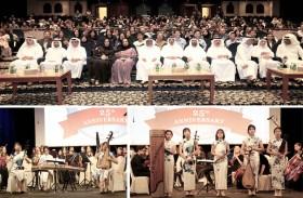 أوركسترا الإمارات السيمفونية تنظم حفلا موسيقيا بمناسبة مرور 25 عاما على تأسيسها
