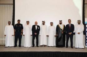 شرطة رأس الخيمة تفوز بجائزة في قمة الأمن الوطني 2017