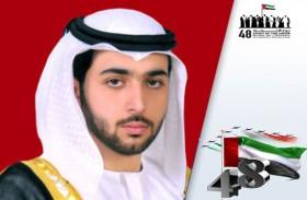 راشد بن سعود المعلا: الإمارات رسخت منذ قيام الاتحاد مفهوم الأمن الوطني من خلال بناء القدرات