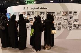 الأرشيف الوطني يشارك في منتدى الإمارات للسياسات العامة