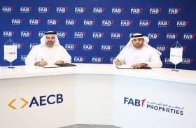أبوظبي الأول العقارية أول شركة عقارية تستفيد من خدمات الاتحاد للمعلومات الائتمانية