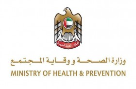 «الصحة» تعلن شفاء 3,820 حالة جديدة من كورونا