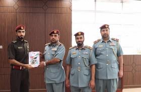 دفاع مدني عجمان يتسلم الإصدار الأول من الدليل التشغيلي لمراكز الدفاع المدني