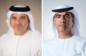 سوق أبوظبي للأوراق المالية يوظف بنيته التحتية التقنية المتقدمة لدعم اكتتاب «أدنوك للتوزيع»