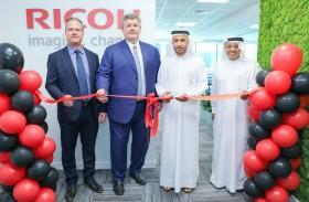 واحة دبي للسيليكون مقر إقليمي لمجموعة ريكو اليابانية لتوسيع أعمالها في المنطقة