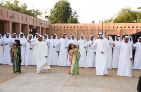البرنامج استقطب أكثر من 230 ألف زائر على مدى خمسة أشهر