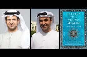 عمر غباش ضيف الشارقة للكتاب  في ثالث جلسات نادي القراء