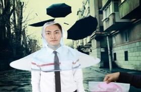 رداء على شكل مظلة