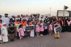 الأطفال يشاركون في حملة «فطورك علينا»