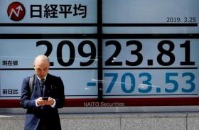 نيكي يغلق منخفضا مع تصاعد التوترات بين أمريكا والصين