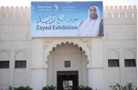 نادي تراث الإمارات يختتم الدورة التدريبية الصيفية