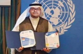 على ضفاف النيل توج المستشار علي حسن من دولة الإمارات بالدكتورة الفخرية في القانون والاستشارات العامة من الفيدرالية العالمية لأصدقاء الأمم المتحدة
