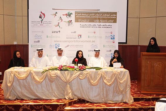 اللجنة المنظمة تعلن عن رعاة مؤتمر أبوظبي الدولي الثاني لرياضة المرأة