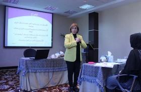 «نسائية دبي» تنظم برنامجا حول ضحايا العنف من الأطفال