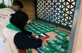 موسم الدرعيّة يحتفي باليوم الوطني الإماراتي بـأسبوع التصميم الإماراتي في تجربة البجيري