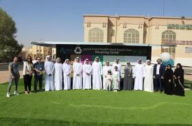 مبادرة للمحافظة على البيئة بمشاركة مركز محمد بن خالد آل نهيان الثقافي