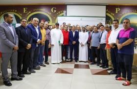 مكافحة مخدرات شرطة دبي تنظم دورة لمنتسبي النادي المصري في الإمارة