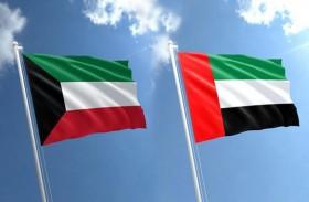 الإمارات تشارك الكويت احتفالاتها باليوم الوطني الـ59