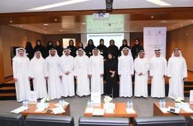 اقتصادية أبوظبي تنظم ورشة لدعم المرأة وتمكينها في الاقتصاد