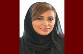 بدور القاسمي تطالب بتمديد إجازة الأمومة في القطاع الخاص لتهيئة بيئة عمل محفزة للأمهات