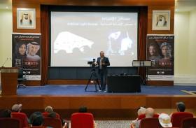 مدينة الشارقة للإعلام تنظم ورشة عمل للتصوير السينمائي ضمن التجربة الفنية الإماراتية