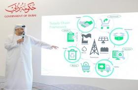 هيئة كهرباء ومياه دبي تنظم لقاءً مفتوحاً مع مورديها من الشركات المتوسطة والصغيرة